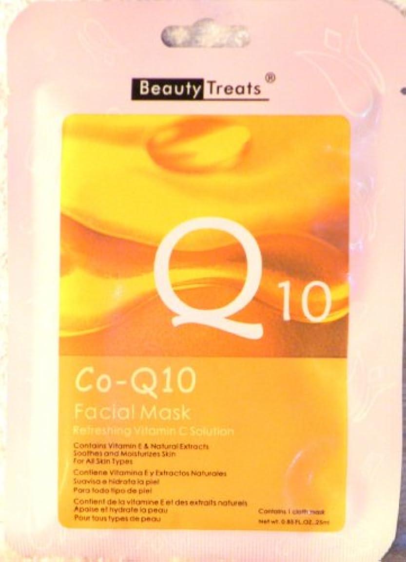 確保する必須ギターBEAUTY TREATS Facial Mask Refreshing Vitamin C Solution - Co-Q10 (並行輸入品)