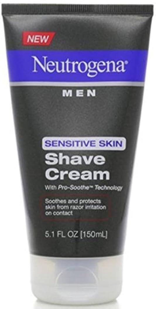 猟犬不満バリケードNeutrogena Men Sensitive Skin Shave Cream - 5.1 oz [並行輸入品]