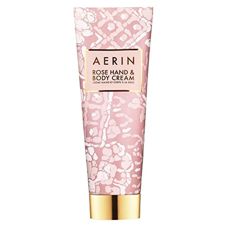 思い出させる期限切れニッケルAerinはハンド&ボディクリーム125ミリリットルをバラ (AERIN) (x2) - AERIN Rose Hand & Body Cream 125ml (Pack of 2) [並行輸入品]