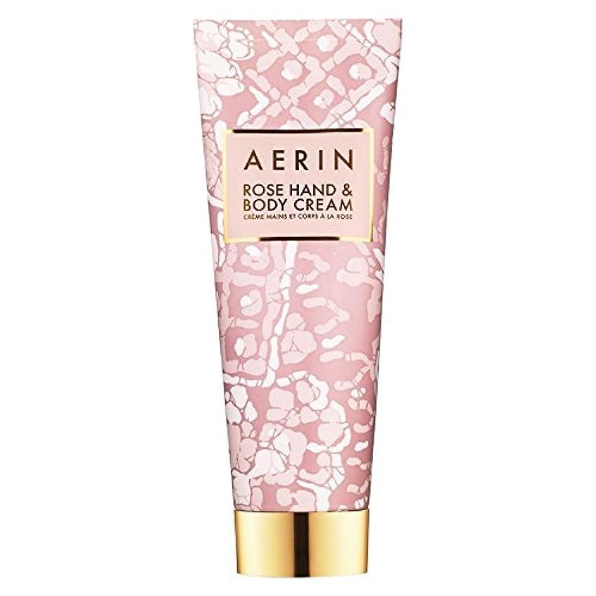 くしゃくしゃ死ぬ浸漬Aerinはハンド&ボディクリーム125ミリリットルをバラ (AERIN) (x2) - AERIN Rose Hand & Body Cream 125ml (Pack of 2) [並行輸入品]