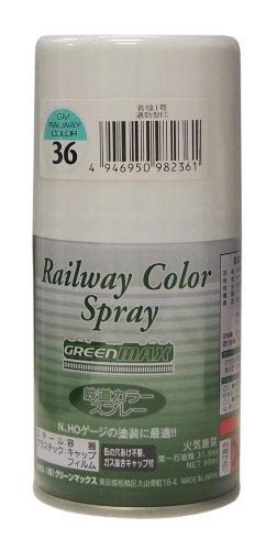 鉄道スプレー 青緑1号 SP-36 【HTRC 2.1】