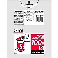 【5ケース特価】HHJ 小型 増量タイプ ポリ袋 5L 半透明 0.010mm×350×450mm 5000枚×5ケース 100枚×50冊入×5 KJ05