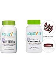 2本セット acquavita(アクアヴィータ) 低温搾り 亜麻仁油 60粒