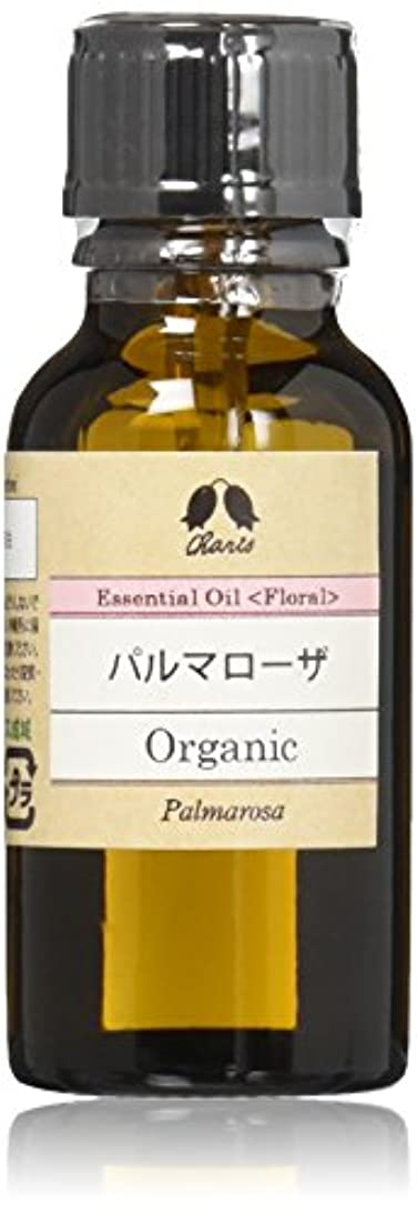 時折エミュレートする洗練されたパルマローザ Organic 20ml