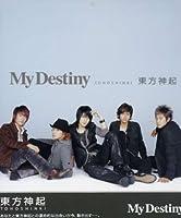 My Destiny ジャケット:表B(全員)×裏D(YUCHEON[Micky])