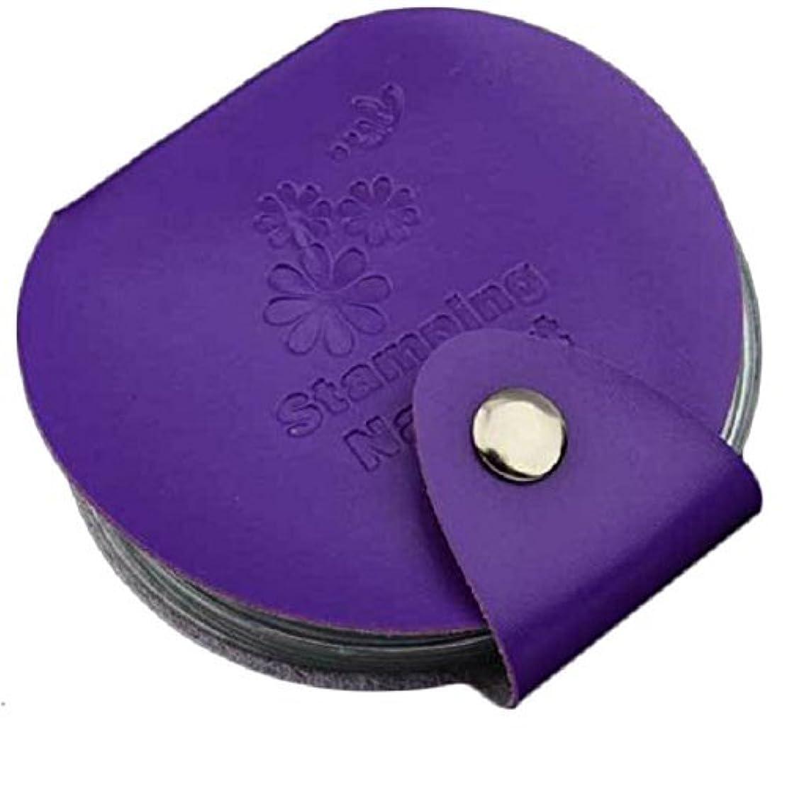 SODIAL ネイルプリントテンプレートカードパック ラウンドカードスリーブ(パープルカラー)