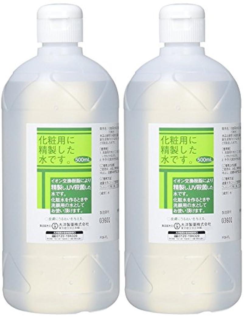 キャロライン砂の未亡人化粧用 精製水 HG 500ml×2個