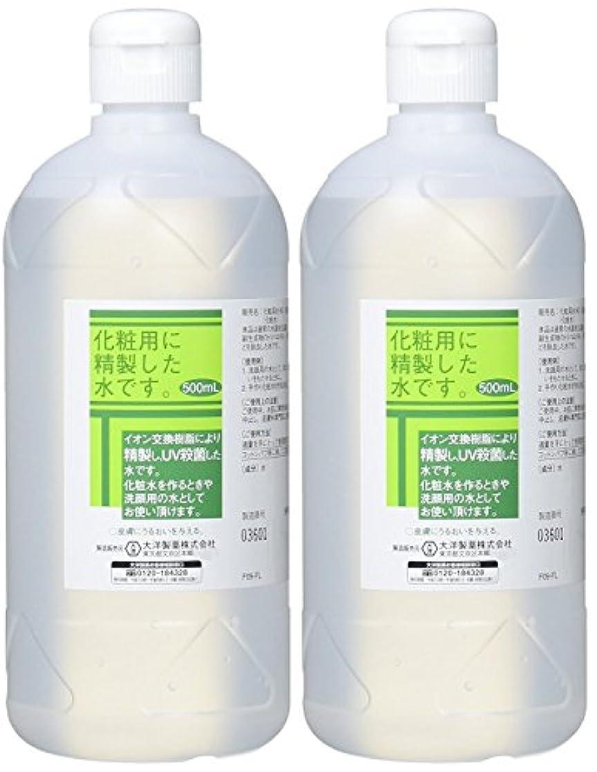 ランクフィットネス温室化粧用 精製水 HG 500ml×2個