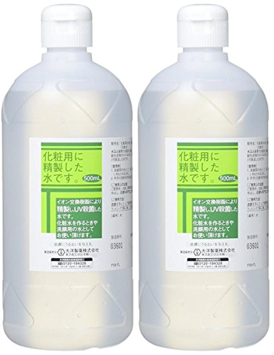 レトルトペフ覚醒化粧用 精製水 HG 500ml×2個