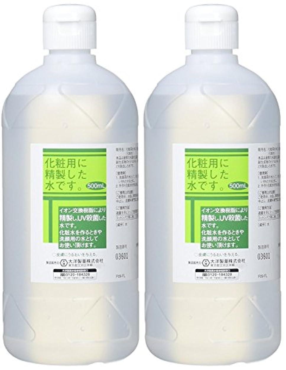任命承知しましたスロープ化粧用 精製水 HG 500ml×2個
