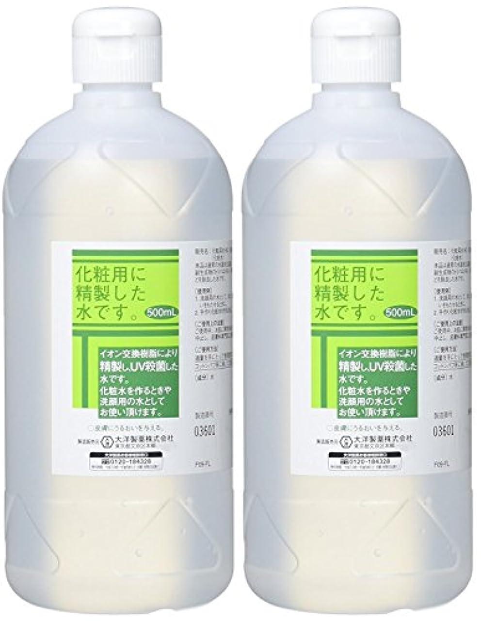 ほめる罰するスキップ化粧用 精製水 HG 500ml×2個