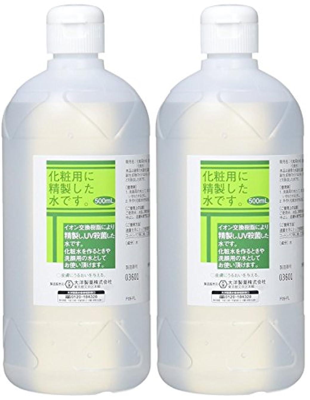 縮約推定二度化粧用 精製水 HG 500ml×2個