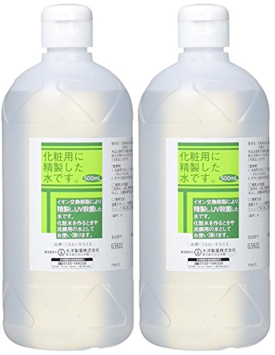 くつろぎタイマースクリュー化粧用 精製水 HG 500ml×2個