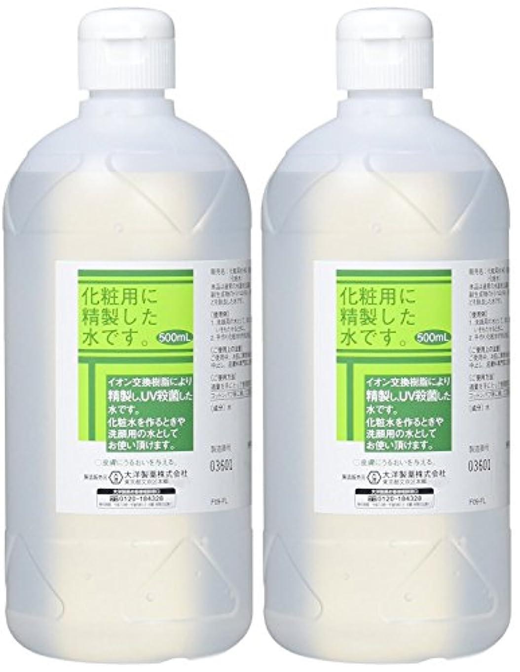 青創傷アルネ化粧用 精製水 HG 500ml×2個