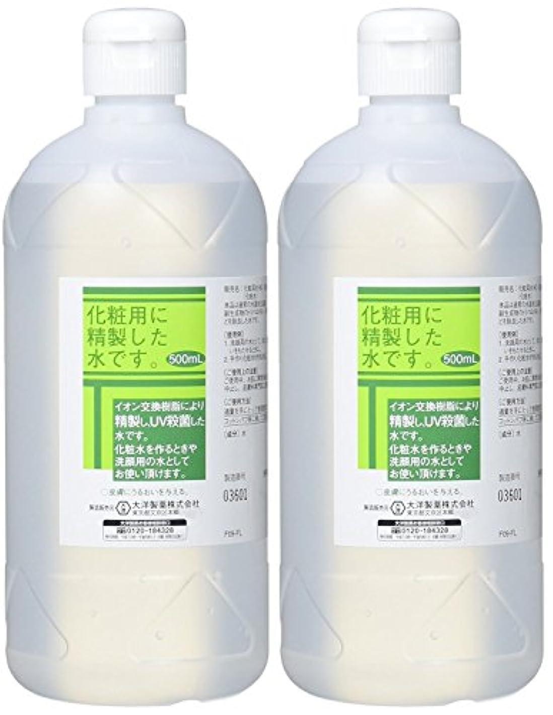 テキスト鏡一致化粧用 精製水 HG 500ml×2個