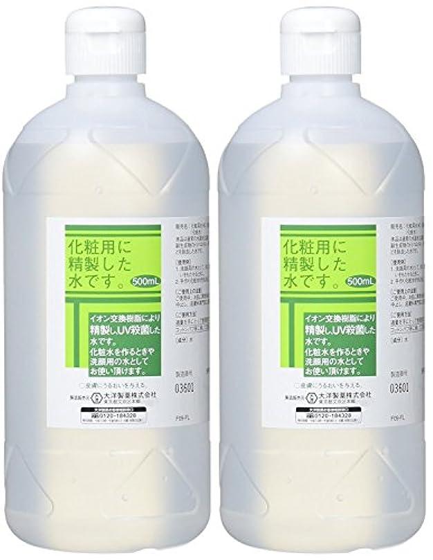 蜜知るに慣れ化粧用 精製水 HG 500ml×2個
