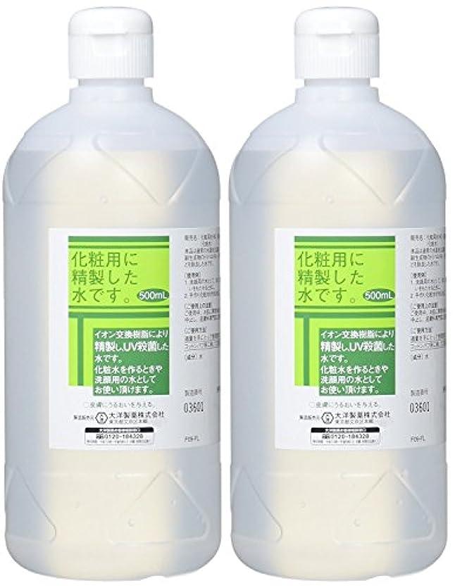 クラシック傀儡ヨーグルト化粧用 精製水 HG 500ml×2個