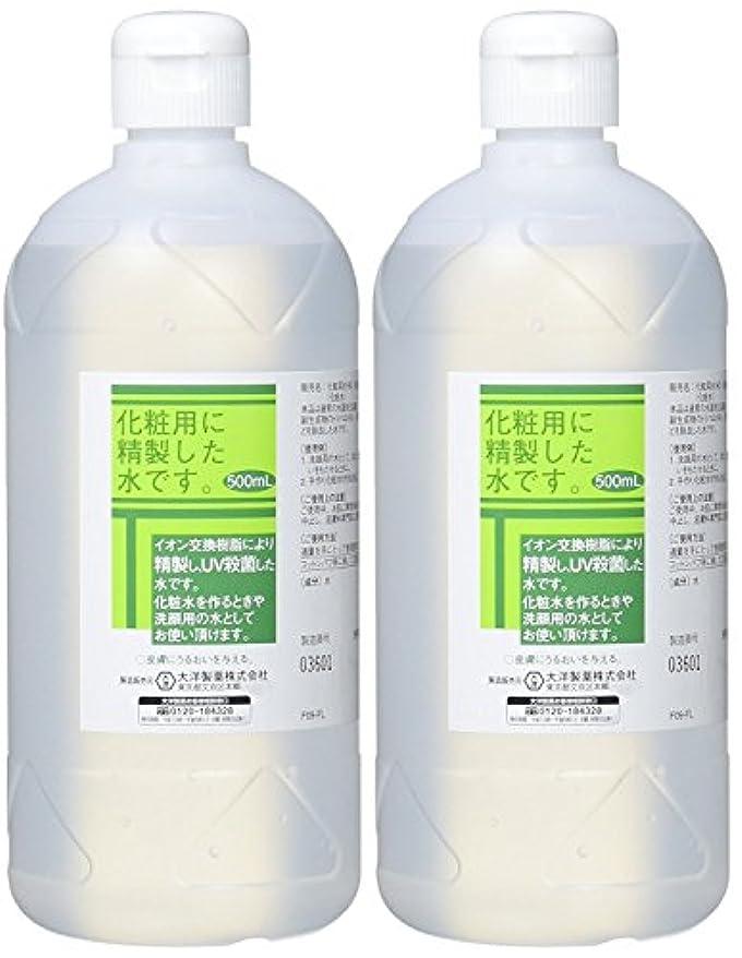 海藻食事冷える化粧用 精製水 HG 500ml×2個