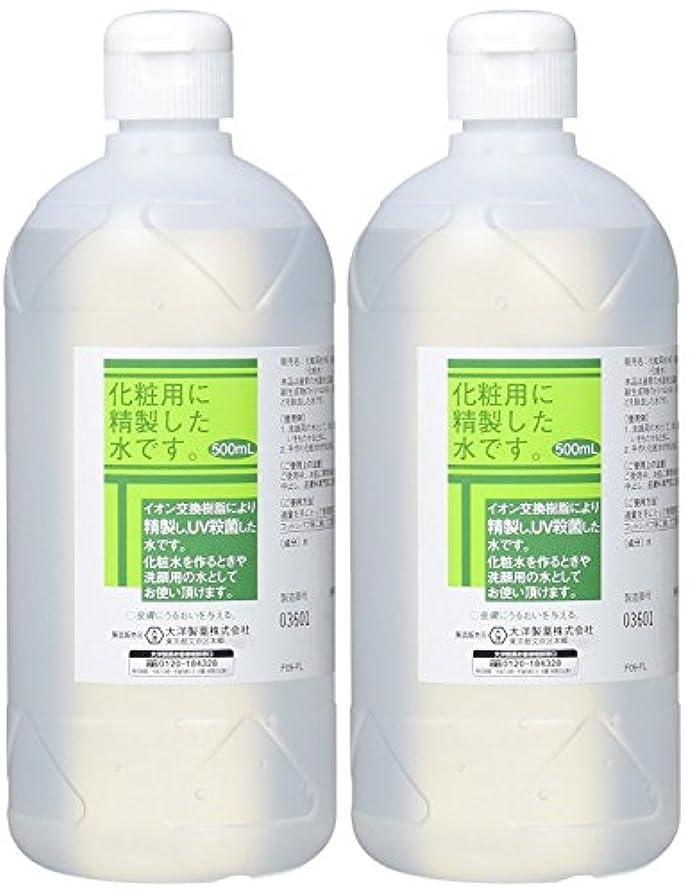 ソートトーン急降下化粧用 精製水 HG 500ml×2個
