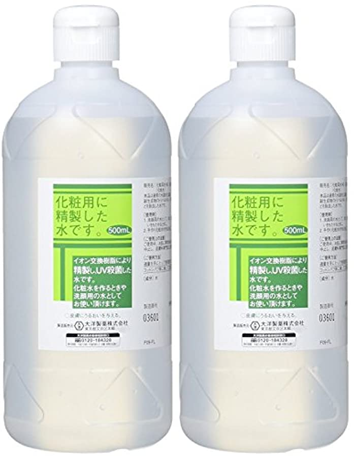 禁輸連隊メニュー化粧用 精製水 HG 500ml×2個