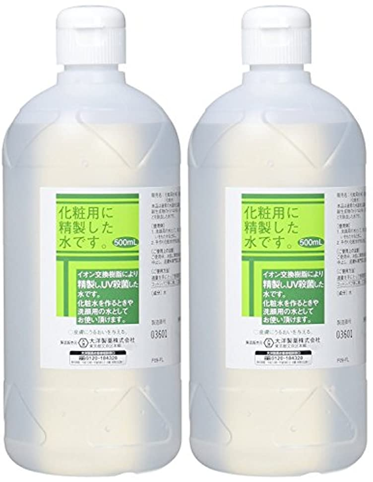 装置活気づける暴行化粧用 精製水 HG 500ml×2個