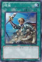 【シングルカード】増援 DB12-JP026 ノーマル 遊戯王