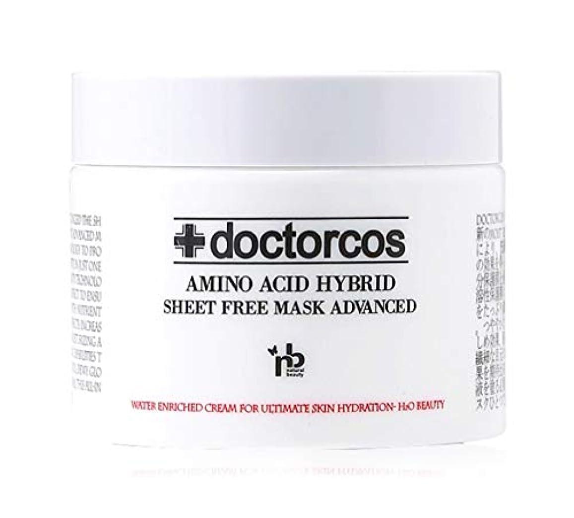 粗い長方形変化DOCTORCOS ドクターコス アミノ酸 ハイブリッド シートフリーマスク アドバンスト[並行輸入品]