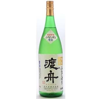 茨城県 府中誉酒造 渡舟(わたりぶね) ふなしぼり 生詰 720ml