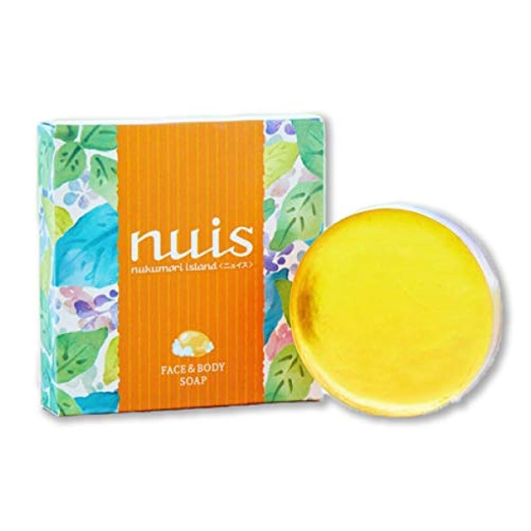 ローブデータベース補体nuis(ニュイス) nuis ぬくもりアイランド フェイス&ボディソープ 石鹸 25g