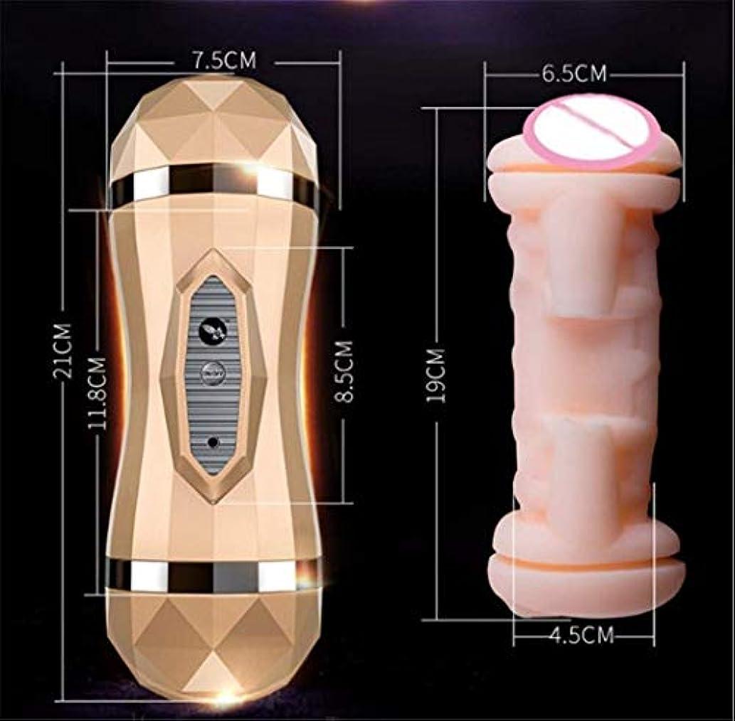 のどゆり付ける男性Tのために男と男のインテリジェントな自動ピストンカップ吸い3D電子マッサージカップ男性の玩具