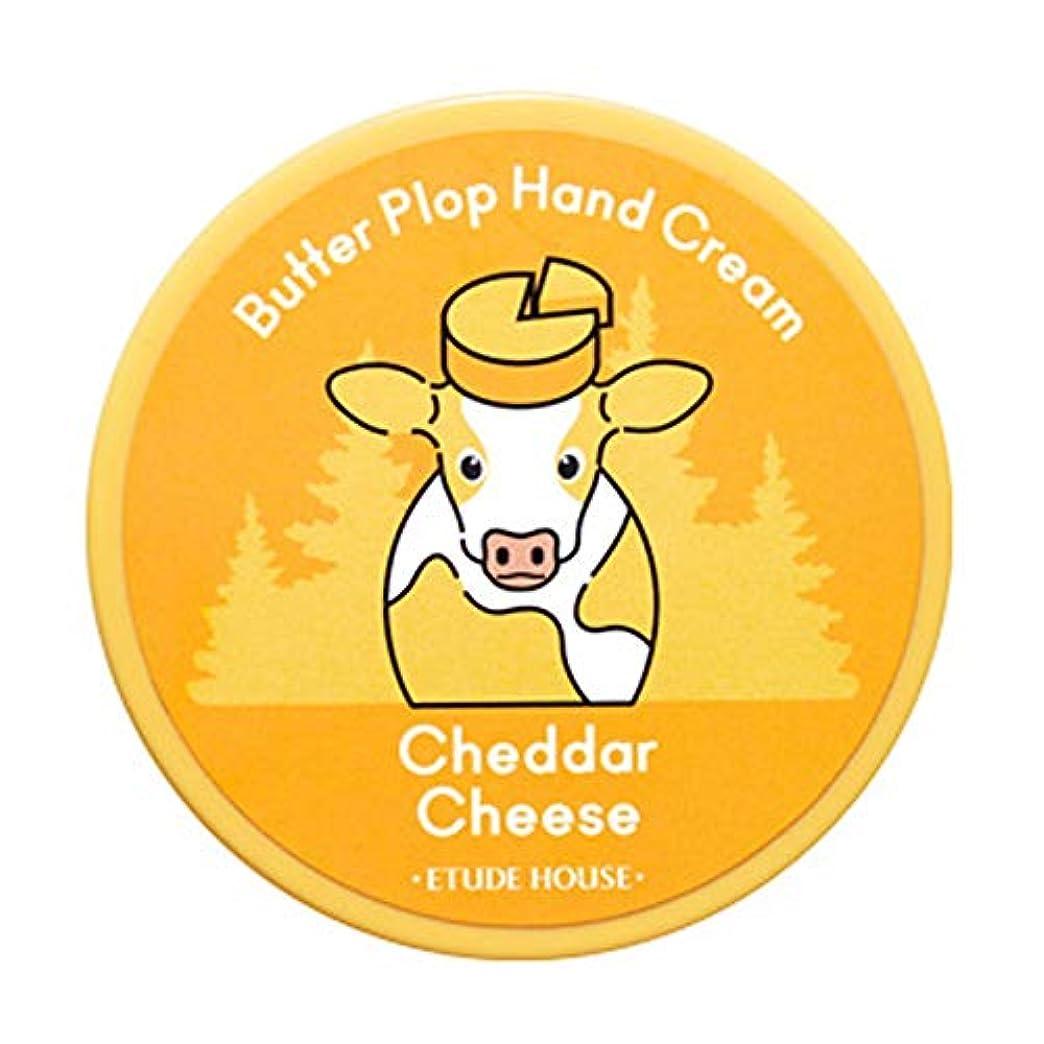 仮定否認する謎Etude House Butter Plop Hand Cream 25ml エチュードハウス バターぽちゃんハンドクリーム (#04 Cheddar Cheese) [並行輸入品]