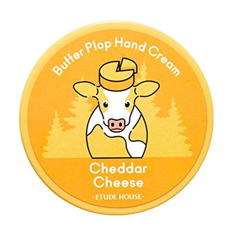役立つ待ってダウンタウンEtude House Butter Plop Hand Cream 25ml エチュードハウス バターぽちゃんハンドクリーム (#04 Cheddar Cheese) [並行輸入品]