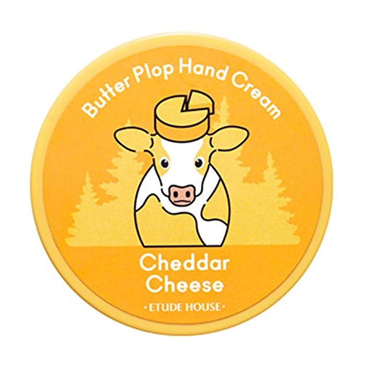 周り吸う襟Etude House Butter Plop Hand Cream 25ml エチュードハウス バターぽちゃんハンドクリーム (#04 Cheddar Cheese) [並行輸入品]