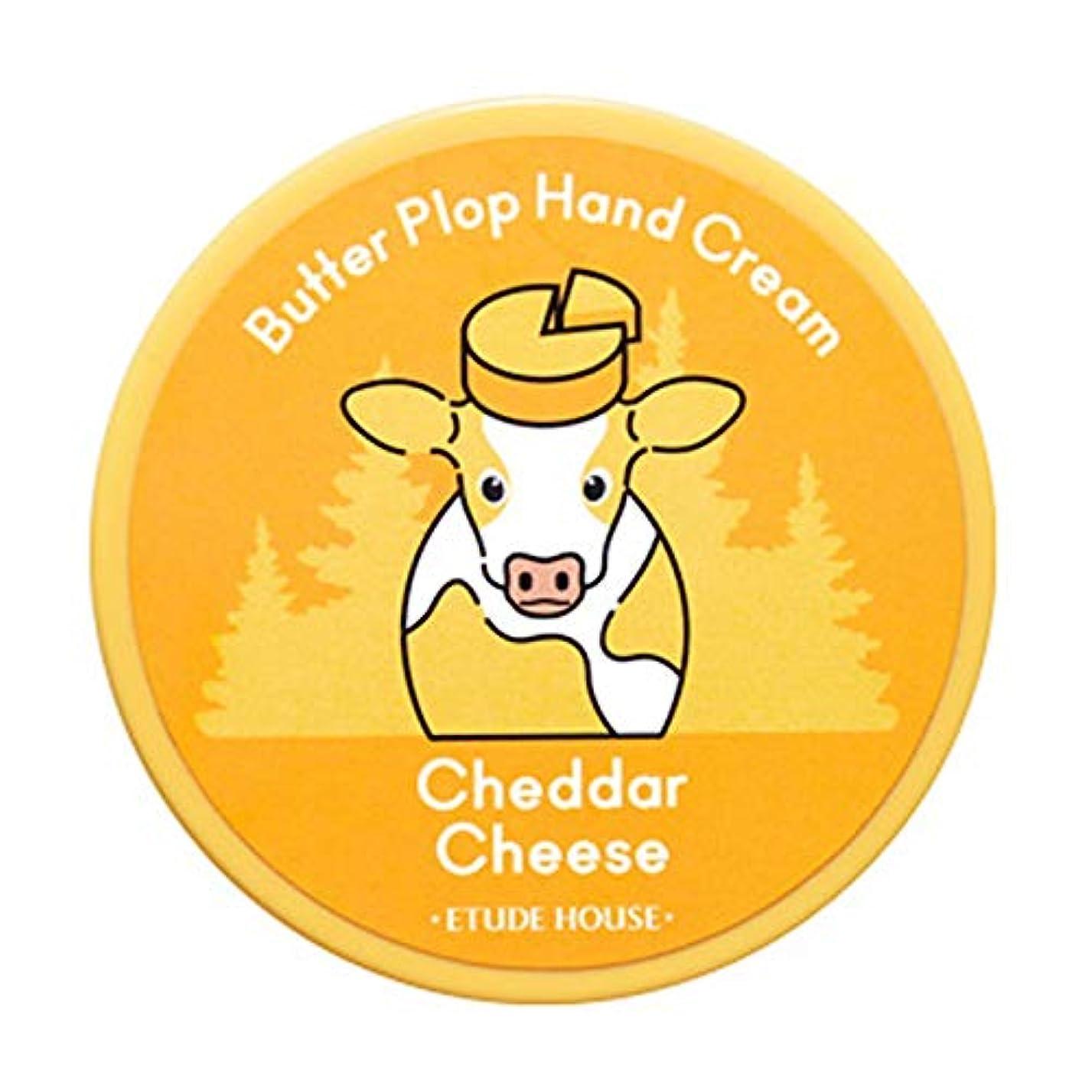 松明切手隔離Etude House Butter Plop Hand Cream 25ml エチュードハウス バターぽちゃんハンドクリーム (#04 Cheddar Cheese) [並行輸入品]