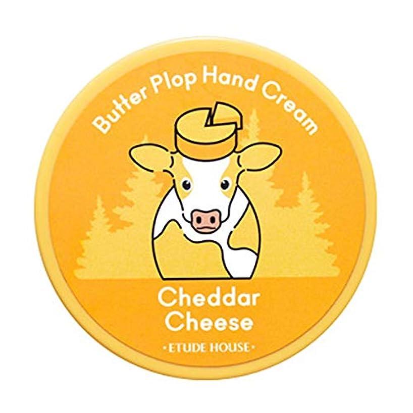 神聖しなやか集中Etude House Butter Plop Hand Cream 25ml エチュードハウス バターぽちゃんハンドクリーム (#04 Cheddar Cheese) [並行輸入品]