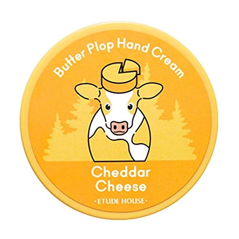 オセアニアブランク骨の折れるEtude House Butter Plop Hand Cream 25ml エチュードハウス バターぽちゃんハンドクリーム (#04 Cheddar Cheese) [並行輸入品]