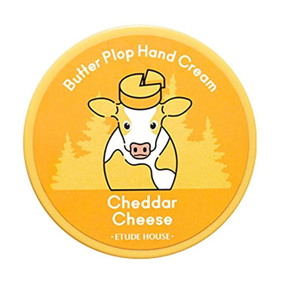 コスチューム極地壁Etude House Butter Plop Hand Cream 25ml エチュードハウス バターぽちゃんハンドクリーム (#04 Cheddar Cheese) [並行輸入品]