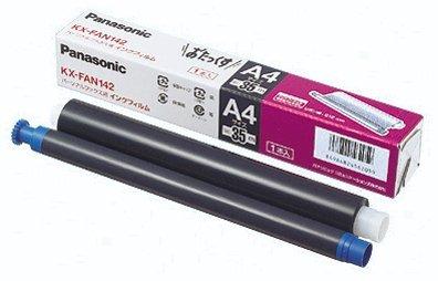 Panasonic 普通紙ファクス用インクフィルム(A4・35m) KX-FAN142