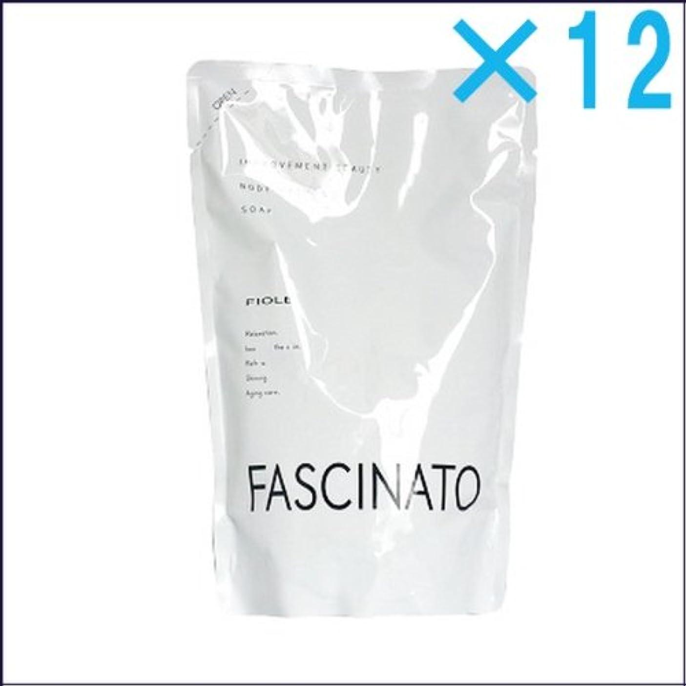 水素浸透する申し立て【×12個】ファシナート ボディソープ 500ml(レフィル)