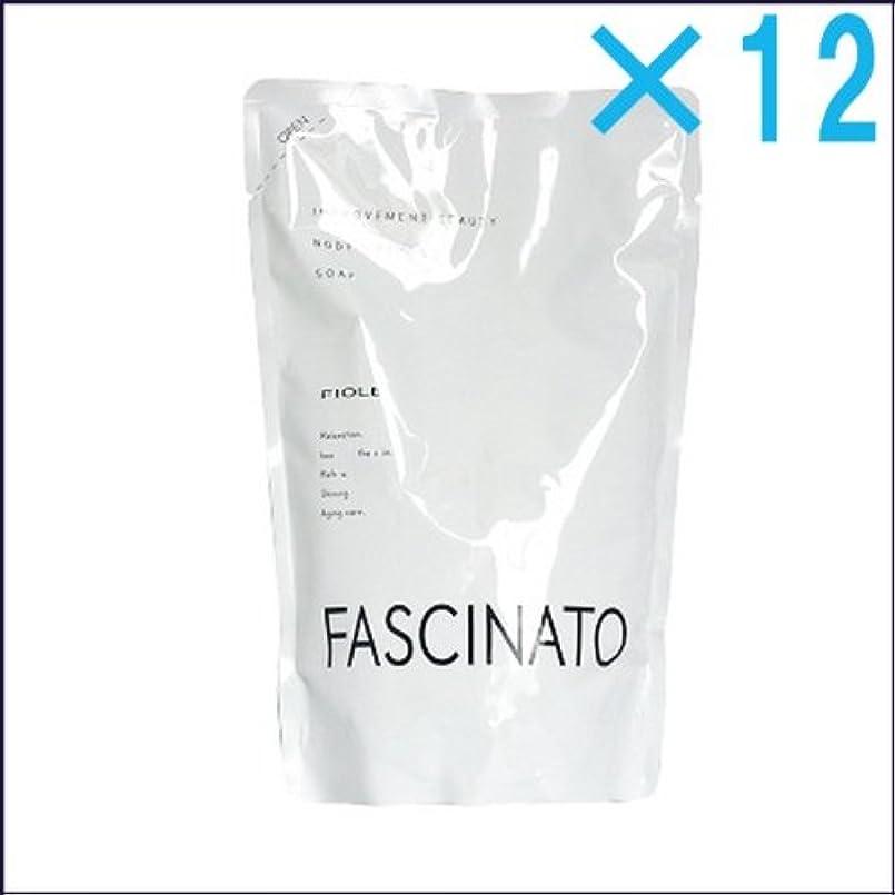 化粧等統治可能【×12個】ファシナート ボディソープ 500ml(レフィル)