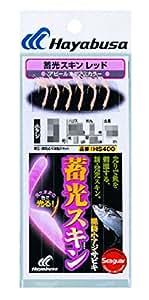 ハヤブサ(Hayabusa) HS400 蓄光スキンサビキ (堤防小アジ五目) レッド   4-0.6