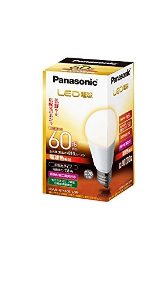 キャプション航空会社子羊パナソニック LED電球 口金直径26mm 電球60W形相当 電球色相当(7.8W) 一般電球?広配光タイプ 密閉形器具対応 LDA8LGK60ESW
