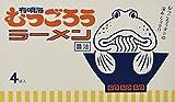 やまひら 海鮮ラーメンシリーズ 有明海 むつごろうラーメン 箱 めん78g×4袋