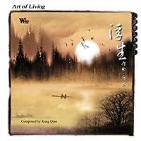 心霊養生系列5 浮生 Art of Living