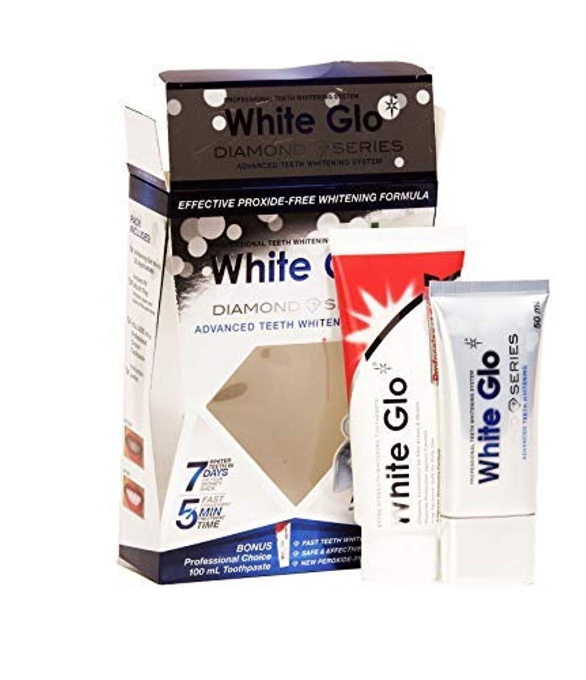 テンションさせる肖像画Teeth Whitening Systems White Glo White Glo Diamond Series Bleaching Set Gel & Paste 50ml + 100ml Australia /...