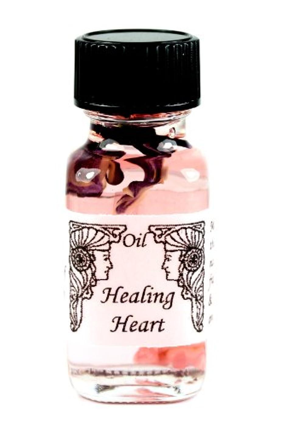 火山人工種をまくアンシェントメモリーオイルHealing Heart ヒーリングハート【心を癒す】過去の傷ついた気持ちを受けとめ許す(2014年新作)