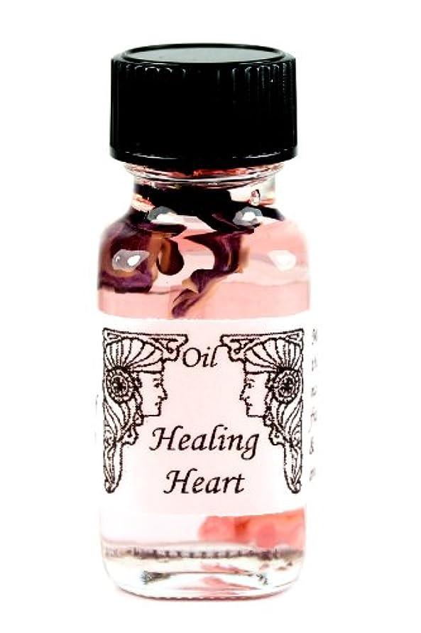 伝染性のミリメートル指アンシェントメモリーオイルHealing Heart ヒーリングハート【心を癒す】過去の傷ついた気持ちを受けとめ許す(2014年新作)