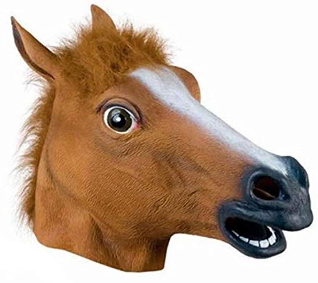 踊り子スクワイア入口Qunqene面白いデザインコスプレハロウィンクリスマス馬ヘッドマスク動物パーティー衣装プロップおもちゃ新しい馬マスク用大人ブラウン