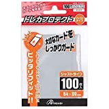 レギュラーサイズカード用トレカプロテクト ジャストタイプ クリア