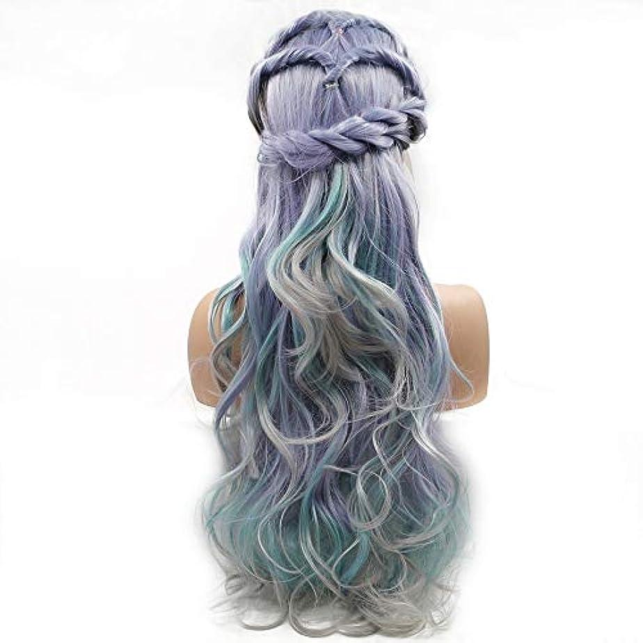 十ブラスト代わりにHAILAN HOME-かつら ウィッグ髪にグラデーションの色先見の明髪カーリーヘアウィッグレディース手作りのレースのヨーロッパとアメリカのウィッグセットが自然リアルな換気を配置します